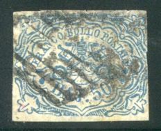 Papal States, 1852 - 50 baj, light blue - Sassone no.  11