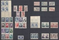 France 1940/1955 - Celebrites ,Secours national,Clement Ader, Small lot