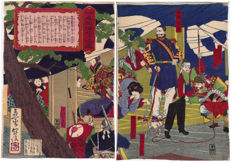 Original diptych, chirimengami-e (prints) by Yamazaki Toshinobu (1857-86) - Nobeoka ranks - Japan - 1877