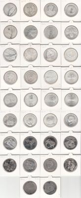 Germany - 10 Euro commemorative coins 2002/2012 (34 different ones)