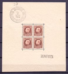 Belgium - 1924 Exhibition Brussels - Block no. 1, OBP BL 1