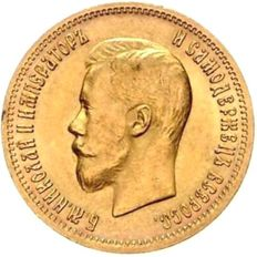 Russia - 10 roubles 1899 - gold