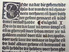2 x Incunabula leaves in Dutch from Vitae Christie - With fine medieval woodcut initial  - 1488