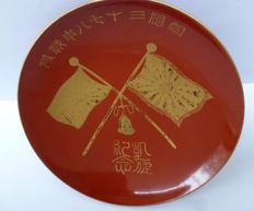 Japanese military Sake cup, Japanese-Russian war in large size