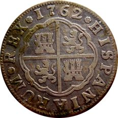 Spain - Charles III (1759-1788) - 2 silver reales, 1762 Seville JV
