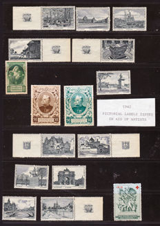 France 1926/1951 – Broad collection of matching vignettes.