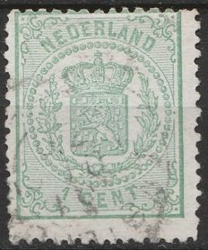 Netherlands 1869 - National coat of arms, with plate error - NVPH 15 P