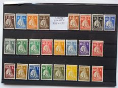 "Portugal 1926 – ""Ceres"" 2 Complete series London and New Colours – Mundifil 396/419, 382/385."
