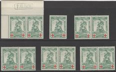 Belgium 1914 - OBP no. 126-V1 to V6, Monument of De Merode, 5c green with 6 of the 7 listed variations.