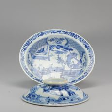Kangxi Chinese Porcelain deep bowl with Figures  - China - Ca 1690