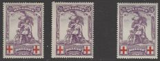 Belgium 1914 - OBP No. 128-V1 and V2 (+ wide perforation) Monument the Merode 20c violet with 2 of the 4 mentioned varieties and 1 unmentioned curiosity - Red dot on G of BELGIQUE