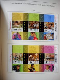 The Netherlands 1960/2005 - Collection in Schaubek and Safe album