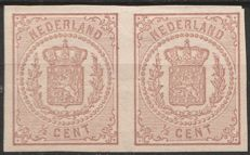 The Netherlands 1871 - National coat of arms, imperforate - NVPH 13v in pair