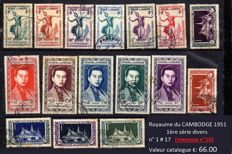 Kingdom of Cambodia 1951/1970 - Advanced collection - Yvert 1-267 + blocks #12 to 18 and 20 to 23.