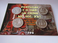 Portugal Republic - Complet Set - 200 Escudos - 1996 - Portugal and the China Sea in the 16h Century - Silver