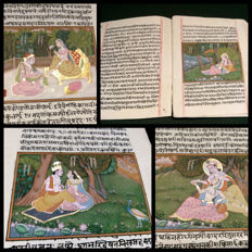 India; Manuscript book in Sanskrit language with illuminated painting - 18th century