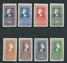 Spain 1950 - Centenary of the Spanish Stamp - Edifil 1075–1082