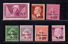 France 1928/1931 – Selection of 7 stamps, Caisse d'Amortissement, The Smile of Reims – Yvert no. 249, 250, 251, 253, 254, 255, 256.