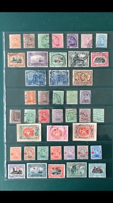 Belgium 1915/1918 - selection including Veurne 5 francs and Red Cross 2 francs - OBP132/161