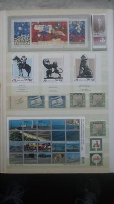 Israel, starting from 1948 - Collection.