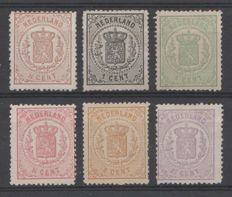 The Netherlands 1869/1871 - National coat of arms - NVPH 13/18