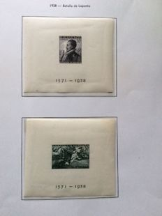 Spain 1937/1938 Collection of Blocks between number 1 and 16, including imperforate.