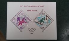 Monaco 1980/1991 – Olympic Games of Lake Placid and Europa – Yvert special block no. 12 and Europa no. 14 not serrated, signed.