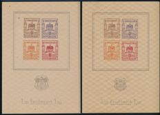 Local issues - 1945 - Finsterwalde block issue for the reconstruction, Michel blocks 1 & 2