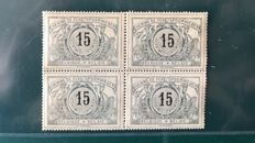 Belgium 1895 - National coat of arms, 15 cents, in block of four with watermark - OBP TR16