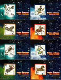 Russia - 2004 - Star signs, 12 booklets