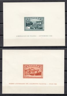 Spain 1937 - 1st Anniversary of the National Uprising Imperforated sheets - Edifil 838/839