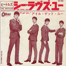 The Beatles - lot of 3 sigles,  All on Japan Odeon records