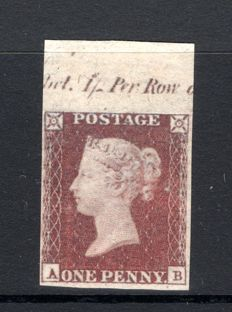 Great Britain Queen Victoria - 1d Red Brown Imprimatur, Plate 116