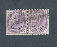 "Kingdom of Italy 1874 - General Issues, 60 Cent< Lilac, horizontal pair with cancellation ""From Buenos Aires with Italian Post"" - Sassone No.  8"