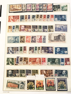 French Equatorial Africa, Alexandria, Alaouites 1925/1960 - Broad collection with Airmail and Free France