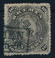 Bremen - 1863 - 10 grote black with rouletting, Michel 8A with Heitmann photo BPP photo attest