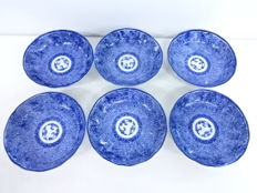 Old Imari dish set, 6 pieces, with cobalt-blue circle stamped pattern - Japan - First half 20th century