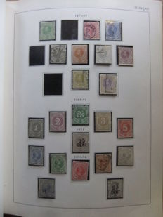 Curaçao and Netherlands Antilles 1873/1984 - collection in Importa album