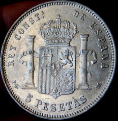 Spain - Alfonso XIII - 5 pesetas silver coin 1891 *18-91 PGM