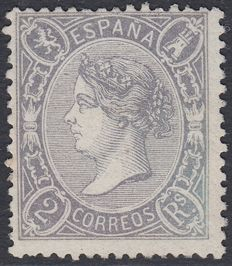 Spain 1865 - Isabel II. 2 reales in dark lilac - Edifil 79