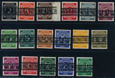 Allied Occupation – 1948 – numeral series with postal horn overprint net and band duplicate, Michel 52/68 I + II DD verified Schlegel BPP