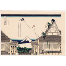 "Large woodblock print  by Hokusai (1760–1849) (reprint) - ""Mitsui Shop at Suruga-cho"" from the series ""Thirty-six Views of Mount Fuji"" - Japan - ca. 1960"