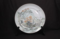 Antique plate- China - late 19th century