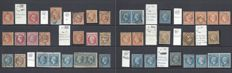 France 1862/1867 - Napoleon III,cancellations,Etoile,Ancre,Ambulant, Small lot