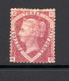Great Britain Queen Victoria - 1 1/2d Rose Red Stanley Gibbons 51, Plate 1