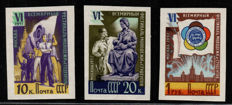Russia - CCCP - 1957 - Youth not perforated Unificato catalogue nos. 1929/I - 1930/I - 1933/I