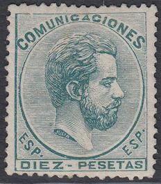 Spain 1872 - Amadeo I 10 green pesetas - Edifil 129