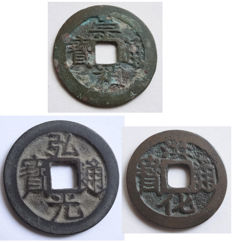 China; Lot of 3 x AE - coins; Ming - Dynasty + Rebels; Chuang Lieh 1628 - 1644 AC, AE 23, +, Ming Rebel Prince Chu Yu Sung 1644 - 1646 AC, AE 25, +, Ming - Rebel Wu Shih Fan 1678 - 1681 AC, AE 23