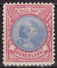 """The Netherlands 1893 - Princess Wilhelmina, """"hair down"""" - NVPH 47A, with inspection certificate"""