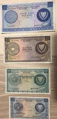Cyprus - Lot of 4 banknotes - 1973 /1979